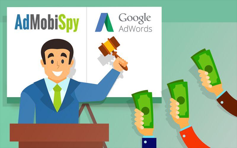 Как работает аукцион Google Ads