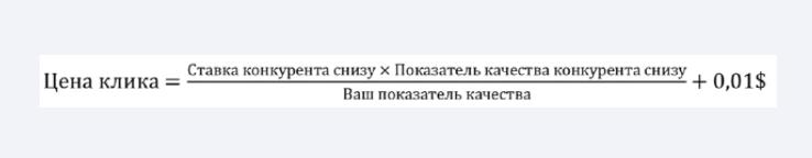по этой формуле: