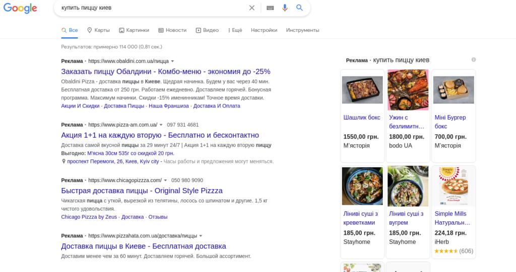 Как оказаться на первой странице Google