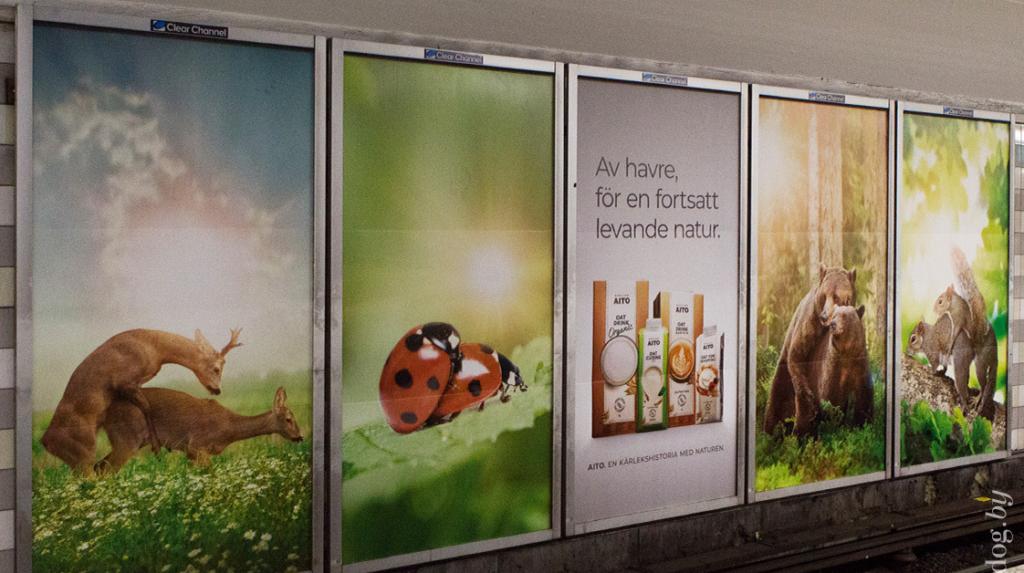 Реклама в Швеции